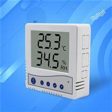 医药温湿度监测设备