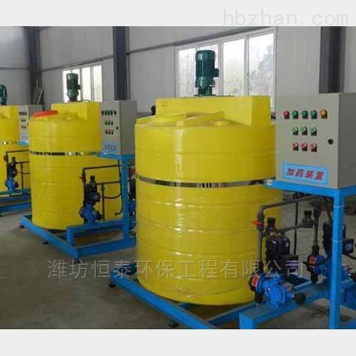 济宁市循环水加药装置的使用说明