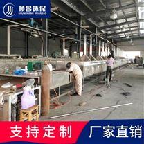 木材干燥机,宁波木材隧道微波干燥设备