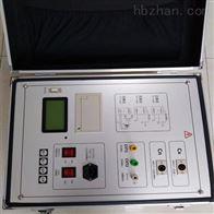 髙压介质损耗测试仪/二级承试资质