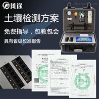 FT---Q10000土壤分析评估综合检测系统设备