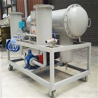 破乳化脱水的聚结轻质油润滑分离净油机