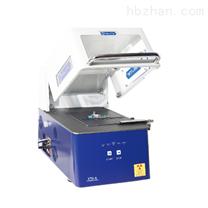 XTU-50A X荧光光谱仪