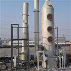 垃圾渗透液恶臭废气处理工程