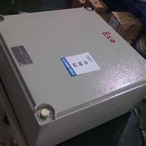 BJX太原防爆接线箱
