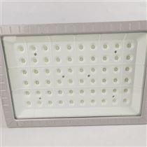 EKS97-200W壁杆式LED防爆灯