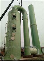 锅炉房烟雾处理系统