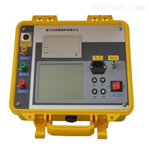 生产厂家氧化锌避雷器测试仪