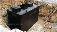 民顺环保乌鲁木齐地埋一体化污水处理设备