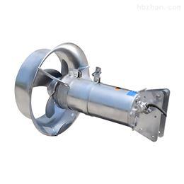 不銹鋼qjb潛水攪拌機