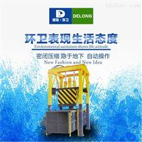 蘇州 固定式垃圾中轉箱 露天式壓縮設備