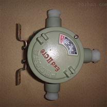 防爆接线盒铸铝三通