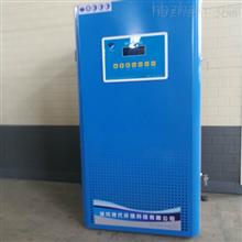 小型卫生院污水处理设备检查