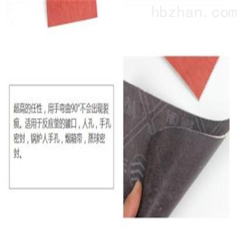 高压石棉板价格表