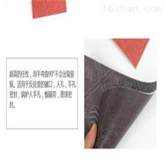 0.5mm橡胶石棉板一平米出厂价