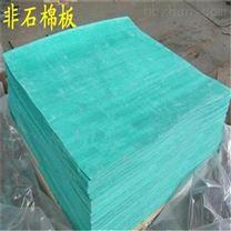 耐油石棉垫技术要求