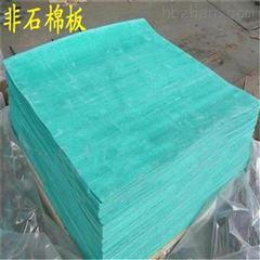 NY300耐油耐高温石棉板每公斤报价