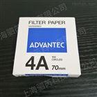 东洋原装进口4A定性滤纸 直径70mm