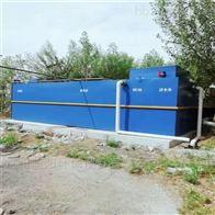 黄浦区MBR膜生活污水污水净化一体化设备