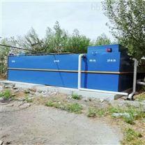MBR膜污水净化一体化设备