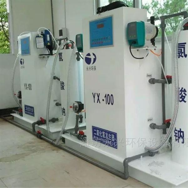黑龙江哈尔滨基本型二氧化氯发生器生产厂家 快速报价