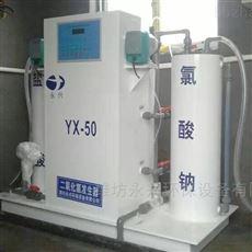 高纯型二氧化氯发生器生产厂家直销常年直销价格优惠欢迎订购