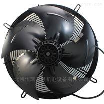 S4E450-AN05-01 ebmpapst平面网罩轴流风机