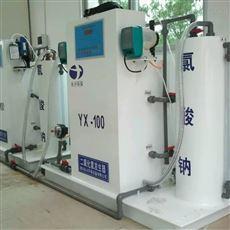 YX-200黑龙江一体式二氧化氯发生器*品质