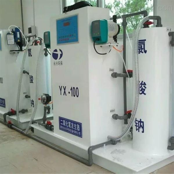 黑龙江一体式二氧化氯发生器*品质