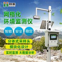 恒美大氣環境空氣質量監測站