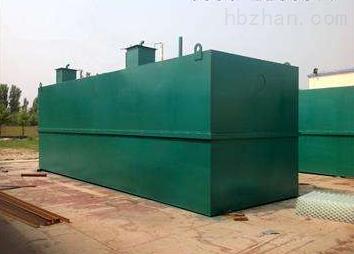 平凉小型印染污水处理设备