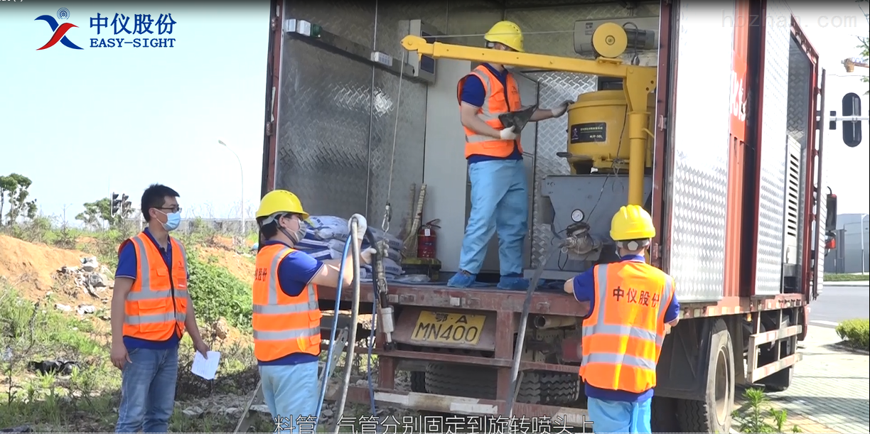 武汉中仪  检查井离心砂浆喷涂修复施工技术