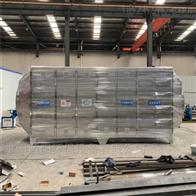 亳州光氧活性炭一体化注塑车间处理设备