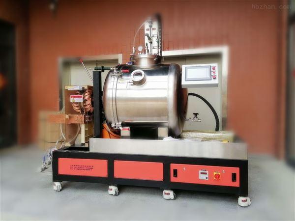 50kg真空感应炉熔炼炉