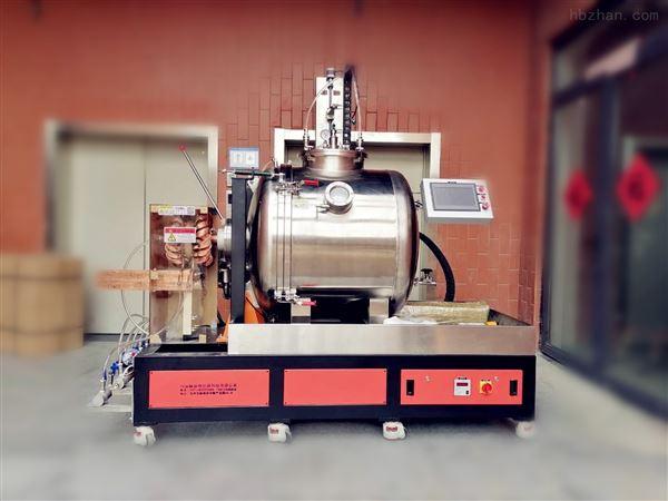 5kg卧式真空熔炼炉 感应炉