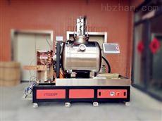 KZGL-120-25稀贵金属用真空蒸馏炉 提纯炉 熔炼炉