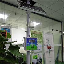 污染源追踪网格化空气质量监测设备