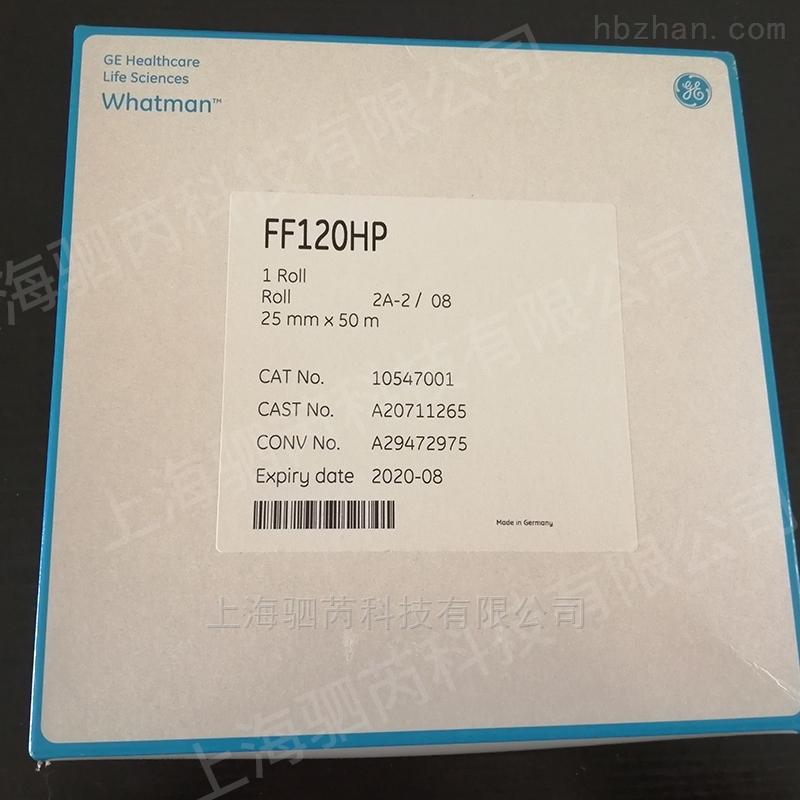 沃特曼FF020HP NC硝酸纤维素滤膜25mm*50m