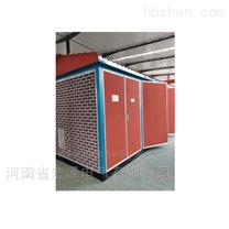 河南箱式变电站  厂家报价清晰透明省钱省心