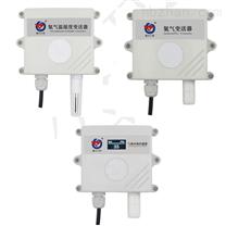 氨气变送器记录仪传感器