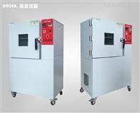 HE-WD-300高温真空烤箱