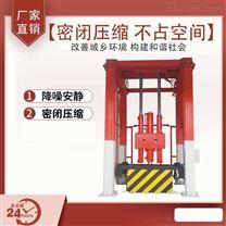 垂直式垃圾轉運站 垃圾壓縮機價位