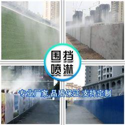 工业雾化除尘系统