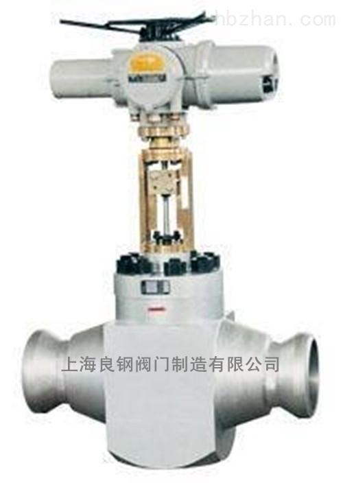 T962Y电动给水泵出口流量调节阀