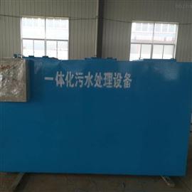 工业塑料清洗污水处理设备原理优势