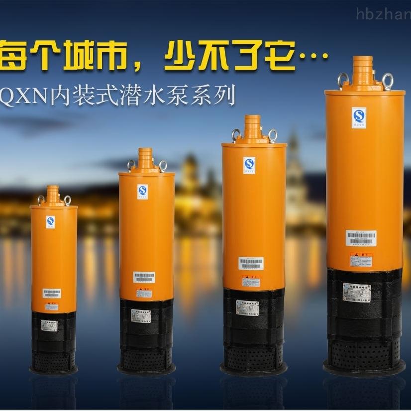 下吸上出水潜水污水泵