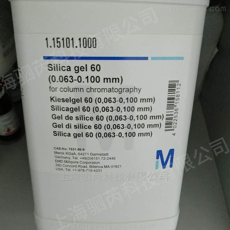millipore硅胶默克试剂正相硅胶63-100um