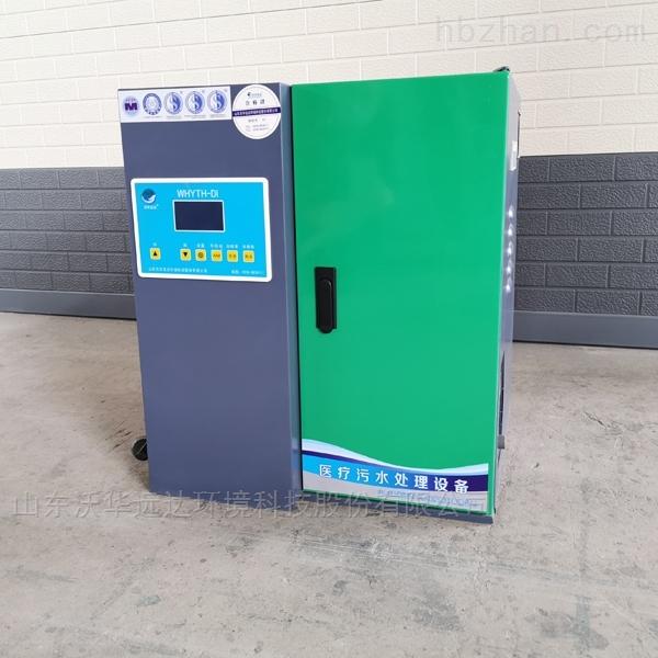 鹤壁牙科诊所污水处理设备