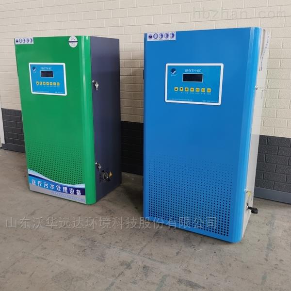 鹤壁门诊污水处理设备