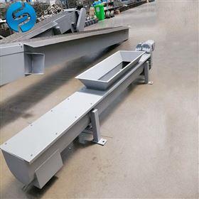 WLS-260电动螺旋输送机厂家